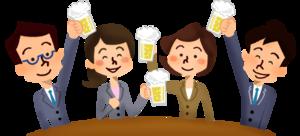 会社の飲み会.png